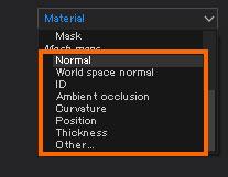 Substance Painter Shortcuts