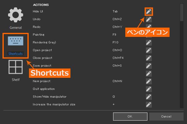 Substance Painter customize keyboard shortcuts