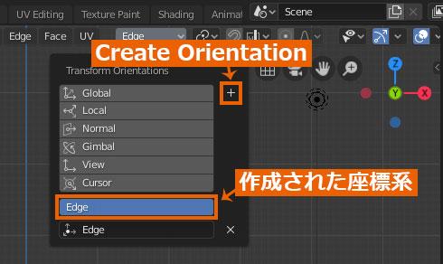 blender Create Orientation